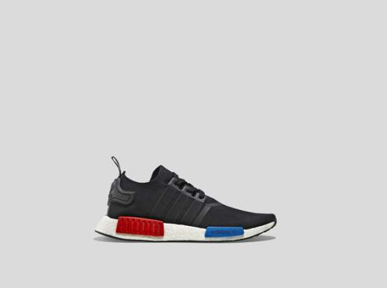 NMD S79168 White Lateral1